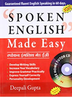 Buy Spoken English Book Online At Low Prices In India Spoken