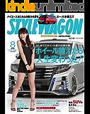 STYLE WAGON (スタイル ワゴン) 2016年 8月号 [雑誌]