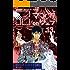 マンガ on ウェブ第13号 [雑誌] (佐藤漫画製作所)