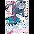 エロマンガ先生(7) (電撃コミックスNEXT)