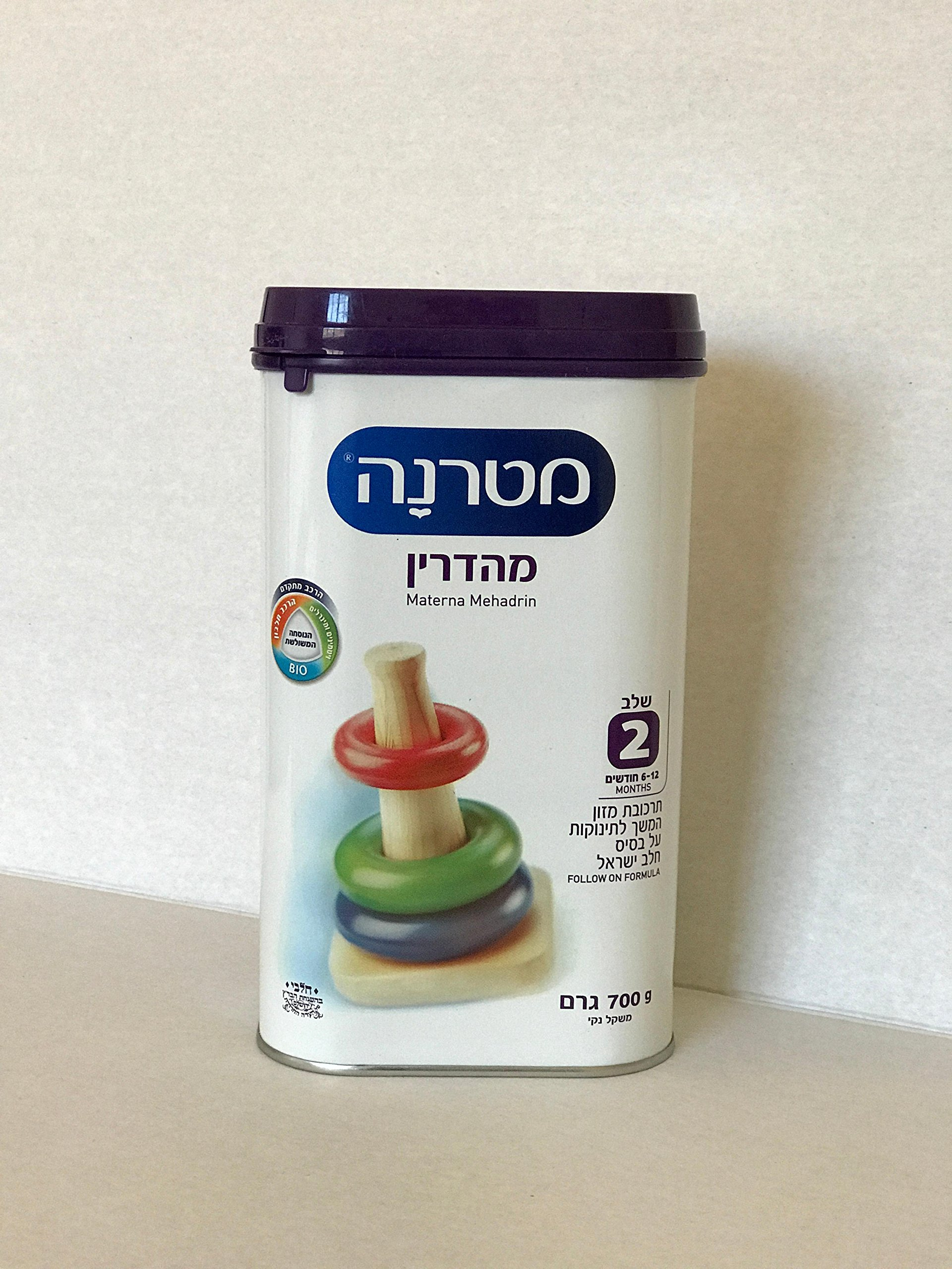 Materna? Kosher Baby Formula Mehadrin Baby Food. 700 Gr. Pack. BIO Cholov Israel Stage 2 (6-12 Mths) by Materna