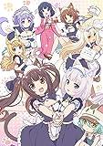 TVアニメ「ネコぱら」Blu-ray BOX I