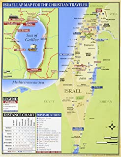 Amazon early spread of christianity and the seven churches the israel lap map for the christian traveler sciox Choice Image