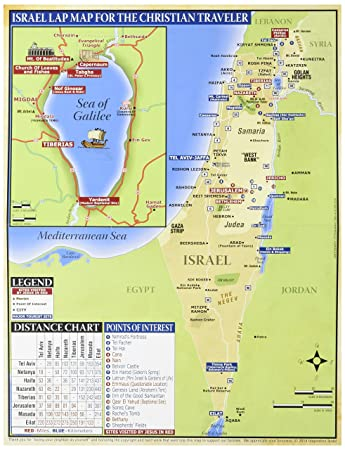 The Israel Lap MAP for The Christian Traveler on the netherlands map, france map, belgium map, europe map, mexico map, south america map, persia map, asia map, jordan map, portugal map, serbia map, middle east map, mediterranean sea map, czech republic map, india map, jerusalem map, iraq map, qatar map, ancient near east map, italy map, spain map, greece map, china map, united arab emirates map, malaysia map, germany map, africa map, saudi arabia map,