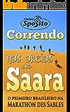 Correndo nas Areias do Saara: Maratona das Areias - o primeiro brasileiro na corrida Marathon des Sables