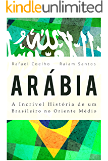 Amazon wall street o livro proibido ebook 1 portuguese arbia a incrvel histria de um brasileiro no oriente mdio ebook portuguese fandeluxe Images