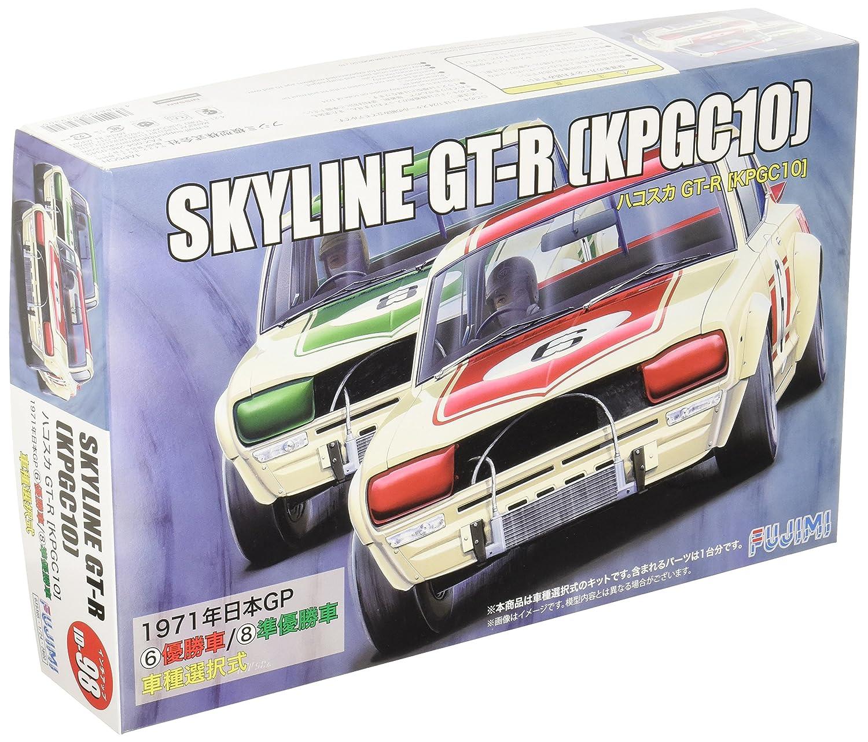 1 24 Zoll bis Serie No.98 Nissan Skyline GT-R KPGC10 Hakosuka B00UP18V96 Startpackungen Gewinnen Sie hoch geschätzt     | Primäre Qualität