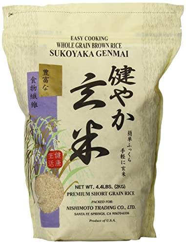 Sukoyaka Brązowy Ryż