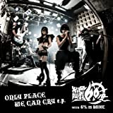 ONLY PLACE WE CAN CRY e.p. 【初回限定盤】