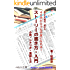 Kindleで小説出すならコレを読むべし・誰でも簡単に書ける!「ストーリーの書き方・入門」: 2015年版 桜風涼の実用本