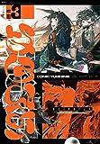 コミック百合姫2020年3月号