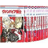 ヴァンパイア騎士(ナイト) コミック 1-19巻セット (花とゆめコミックス)