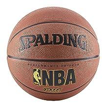 Spalding NBA Street  : le ballon de tous les jours