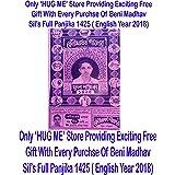 Bengali Beni Madhav Siler Full Panjika Bengali 1426 English