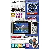 Kenko 液晶保護フィルム 液晶プロテクター OLYMPUS PEN E-PL7用 KLP-OEPL7