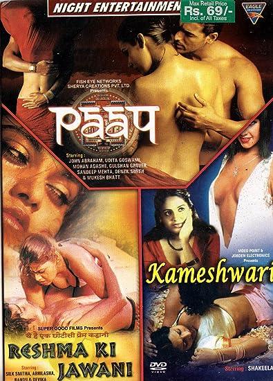 Paap Reshma Ki Jawani Kameshwari 3 Hot Movies In 1 Dvd