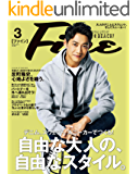 Fine (ファイン) 2019年 03月号 [雑誌]