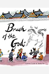 Brush of the Gods Kindle Edition