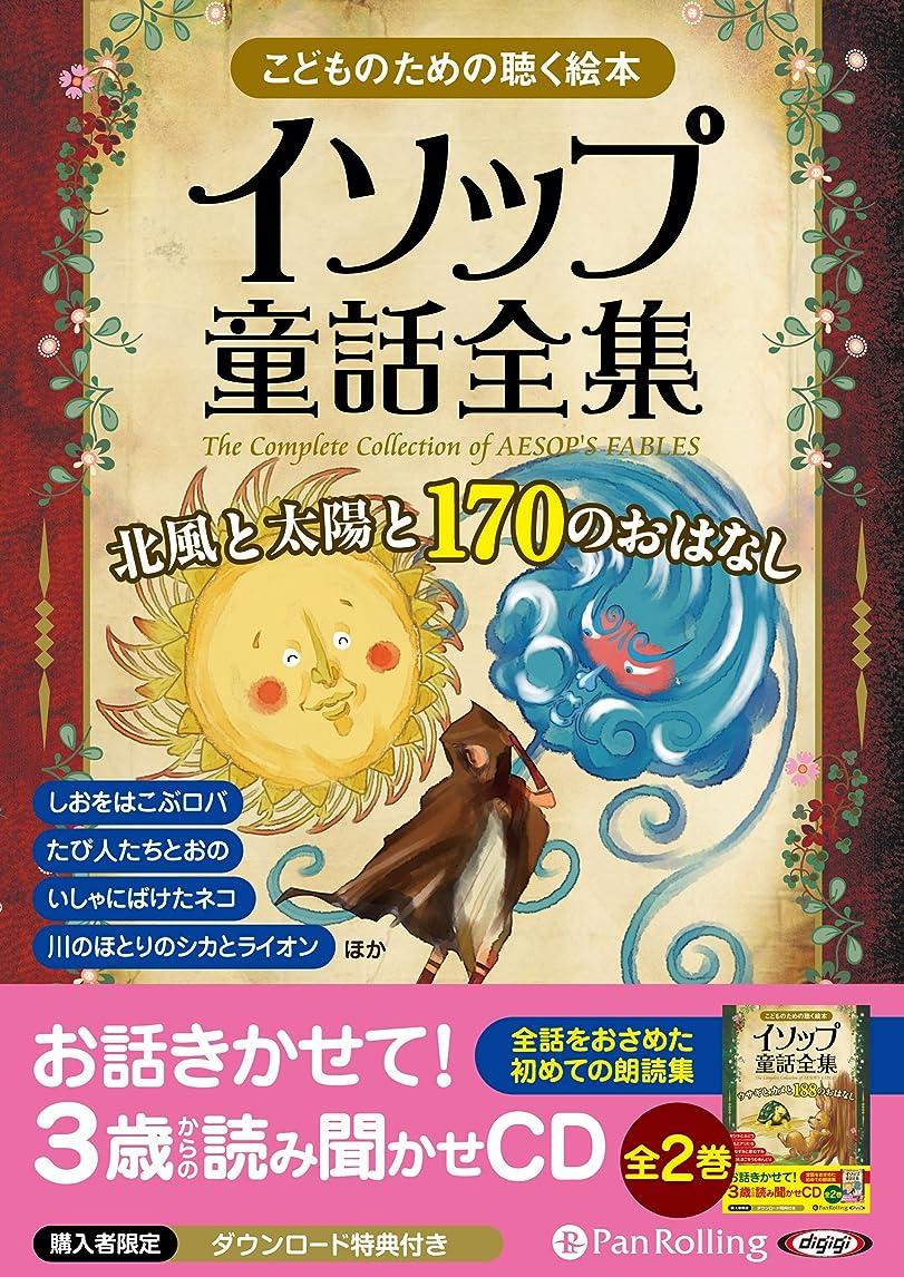 あいさつフラスコどうやってAmazon.co.jp オールタイムベスト児童文学 小学3-4年生向け 全15冊 赤セット