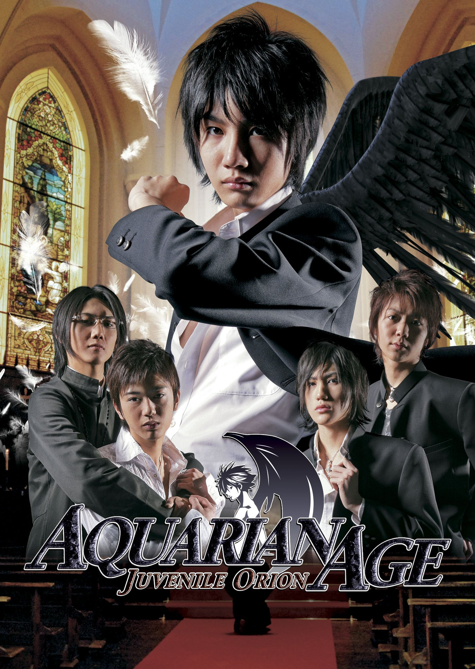 DVD : Takeru - Aquarian Age: Juvenile Orion (Dolby, Subtitled, Widescreen)
