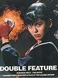 Sukeban Deka Double Feature Pack