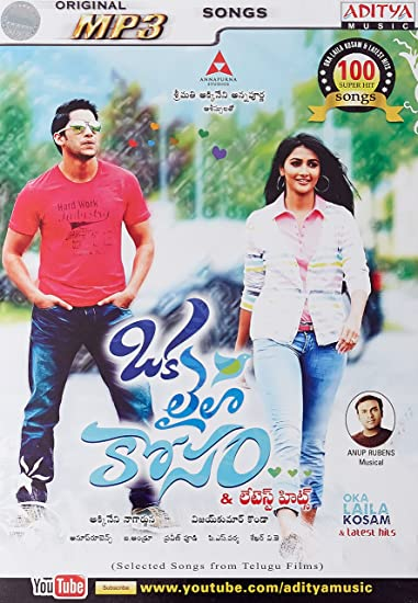 vidhata movie songs mp3 download