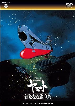Amazon.co.jp   MV SERIES(ミュ...