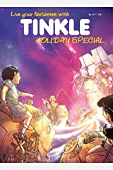 TINKLE HOLIDAY SPECIAL NO. 41 Kindle Edition