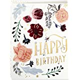 Hallmark Good Mail Birthday Card for Women (Happy Year Ahead)