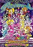 プリキュアオールスターズDX the DANCE LIVE(ハート) ~ミラクルダンスステージへようこそ~ 【DVD】
