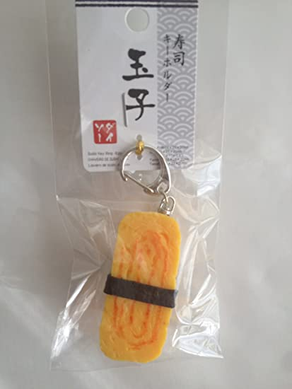 Amazon.com : Sushi Keychain Series (Egg) : Office Products