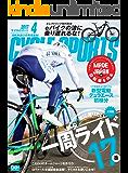 CYCLE SPORTS (サイクルスポーツ) 2017年 4月号 [雑誌]