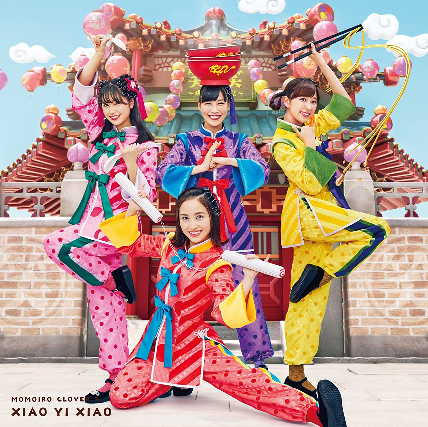 MomoCloZ ver. (CD + Blu Ray)