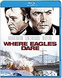荒鷲の要塞(Blu-ray Disc)