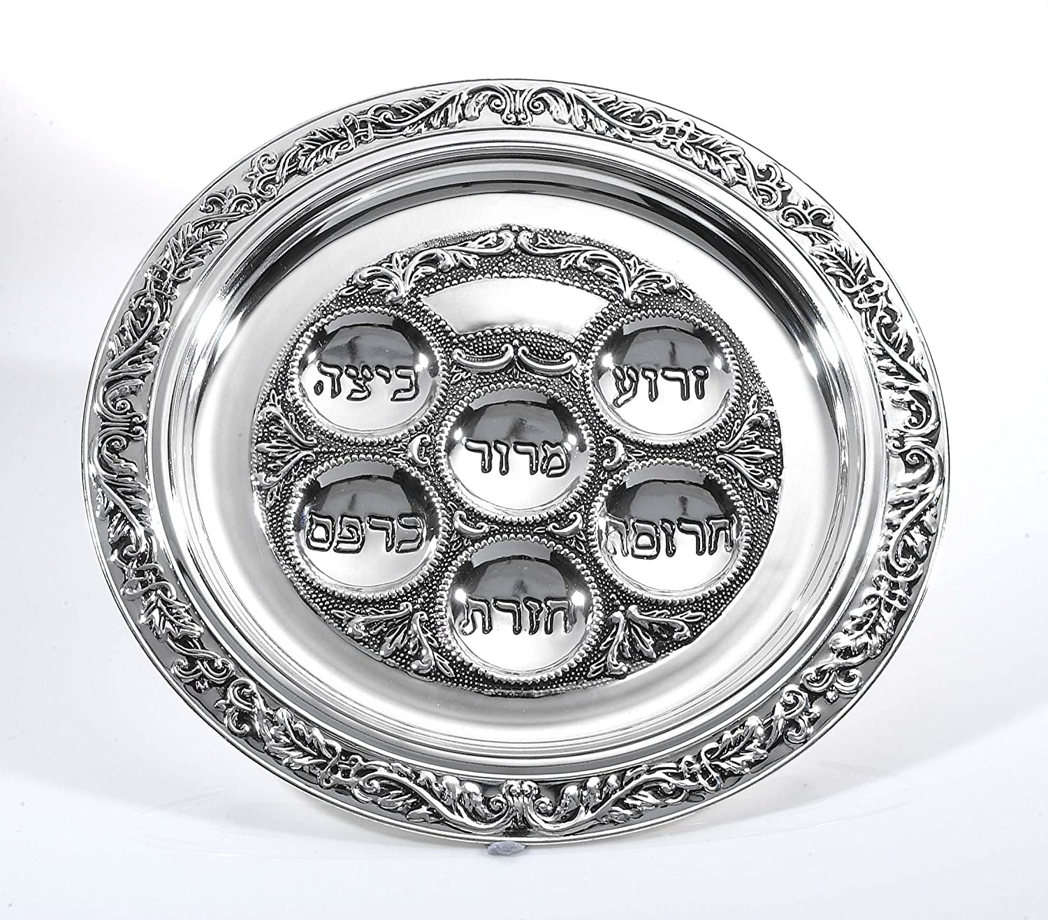 Legacy Judaica Passover Seder Plate (Karah), Specifically Designed for the 6 Symbolic Foods Eaten at the Passover Seder; Silver-Plated, 16