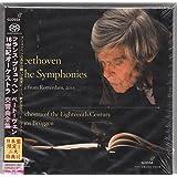交響曲全集 ブリュッヘン&18世紀オーケストラ(2011)(5SACD+DVD 限定盤)