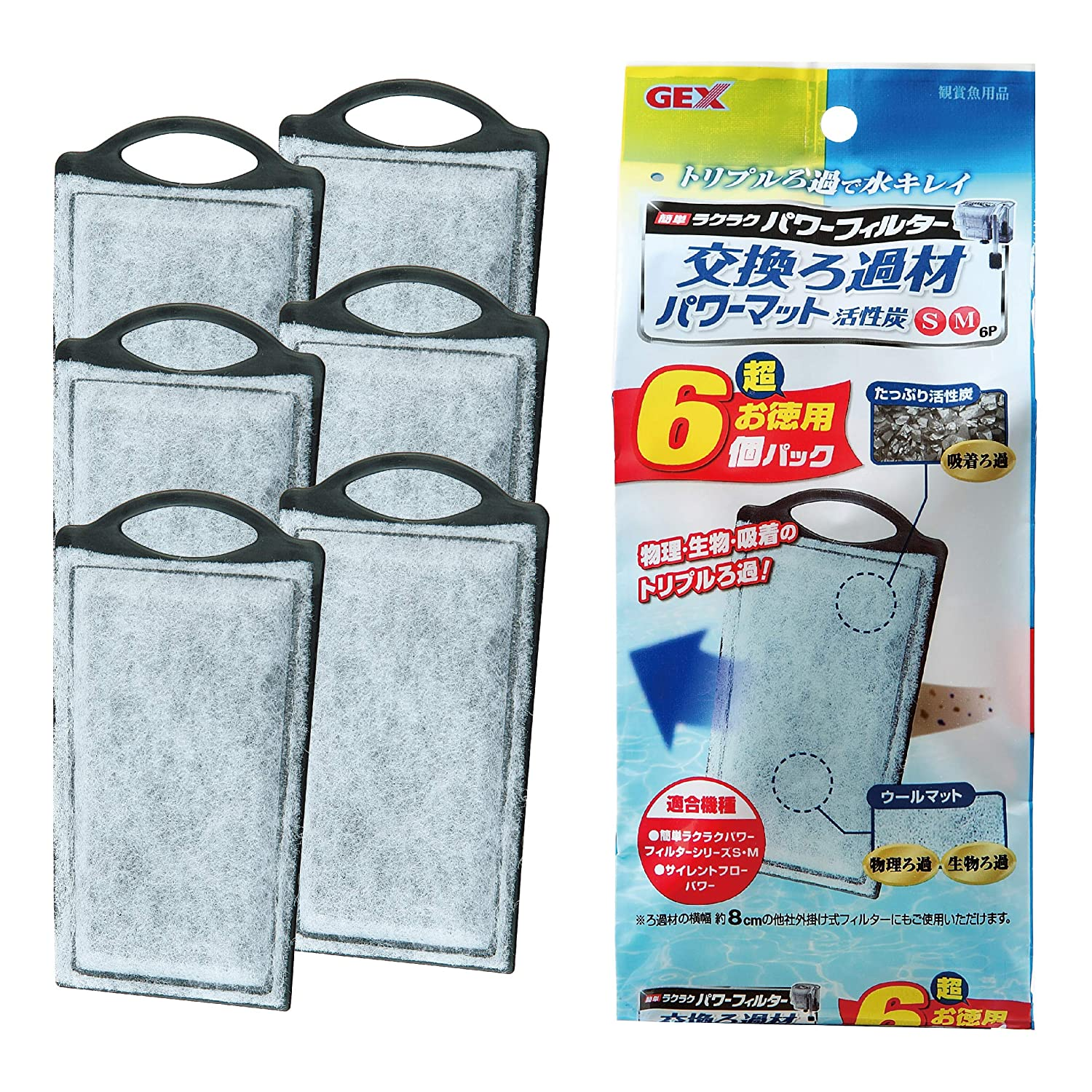 Gex Easy Easy filter replacement filtration wood SM 6 pcs