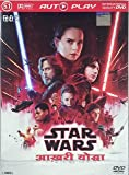 Star Wars: The Last Jedi ( Hindi )