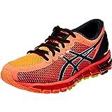 ASICS Women's Gel-Quantum 360 2 Running Shoes