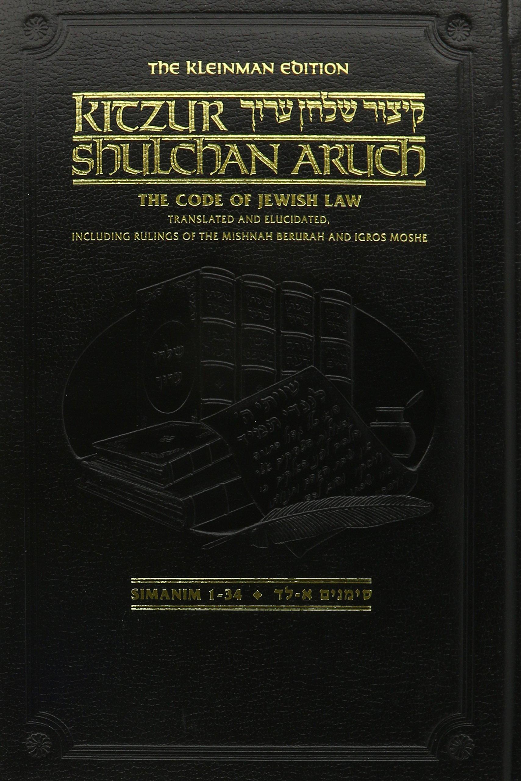 Read Online The Kleinman Edition Kitzur Shulchan Aruch Vol 1 ebook