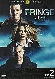 FRINGE / フリンジ 〈ファースト・シーズン〉コレクターズ・ボックス2 [DVD]