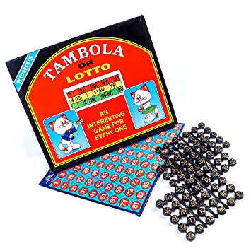 Acorn Tambola ( Reasonable Rate )