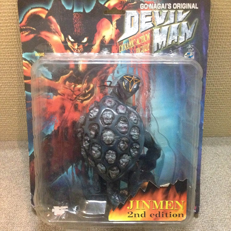 Devilman Zweisimmen 1st Edition Dynamische Dynamische Dynamische Action-Figuren (Japan-Import) ce8c4f
