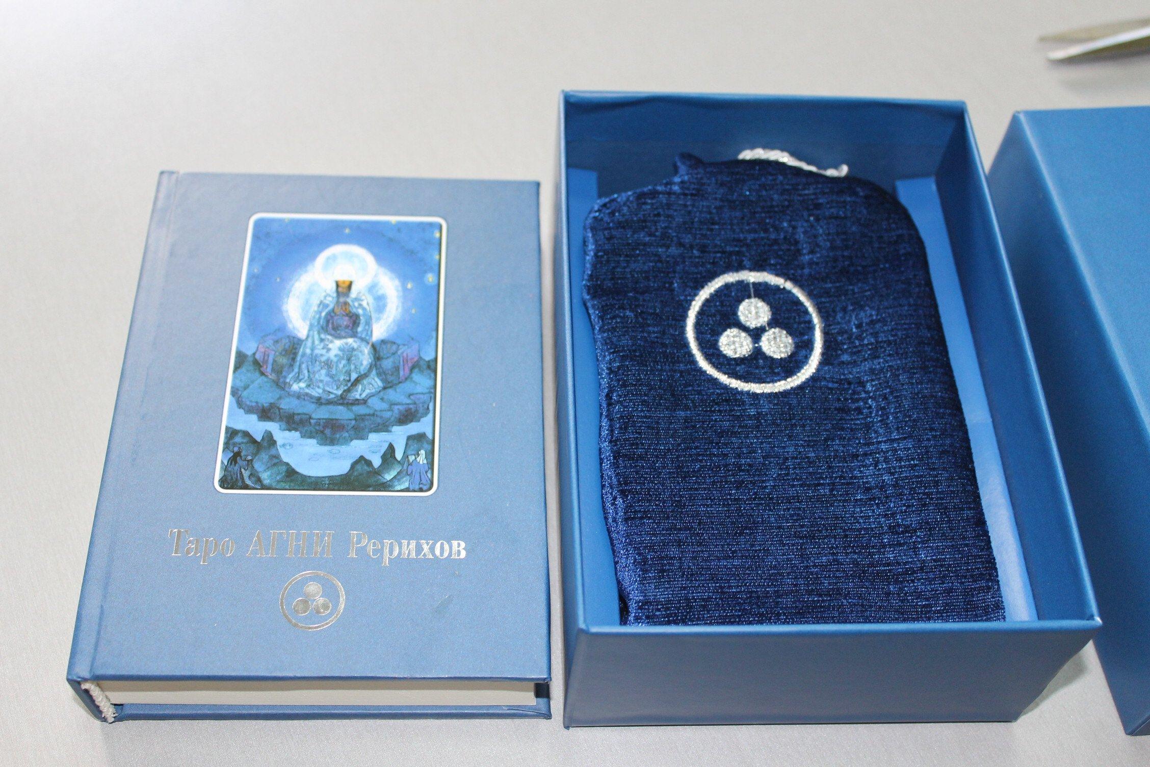 Big Tarot Agni Roerich Card Deck + Russian Book ТАРО АГНИ РЕРИХОВ HANUKKAH SALE