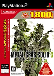 METAL GEAR SOLID 3 SNAKE EATER(コナミ殿堂セレクション)