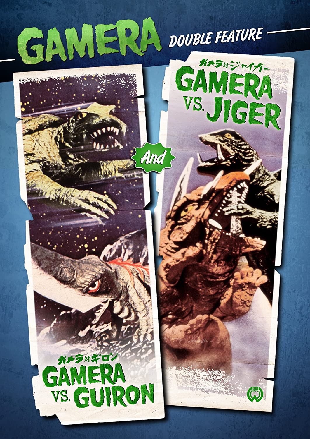 Gamera Vs Guiron & Gamera Vs. Jiger Reino Unido DVD: Amazon ...