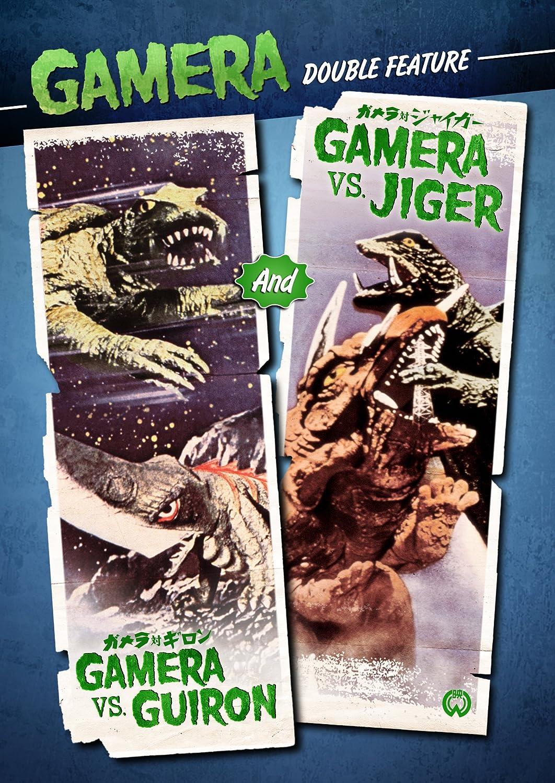 Gamera Vs Guiron & Gamera Vs. Jiger Reino Unido DVD: Amazon ...