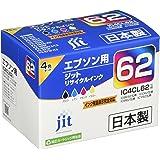 ジット エプソン(EPSON)対応 リサイクル インクカートリッジ IC4CL62 4色セット対応 JIT-E624P