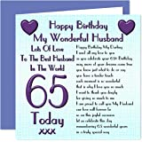Husband 65th Happy Birthday Card - Lots Of Love To The Best Husband In The World - 65 Today