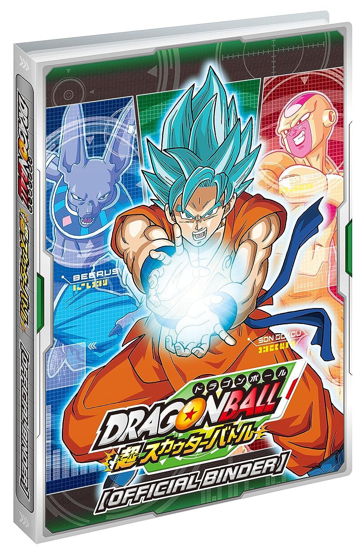 Dragon Ball Super Scouter Battle Scouter card storage binder